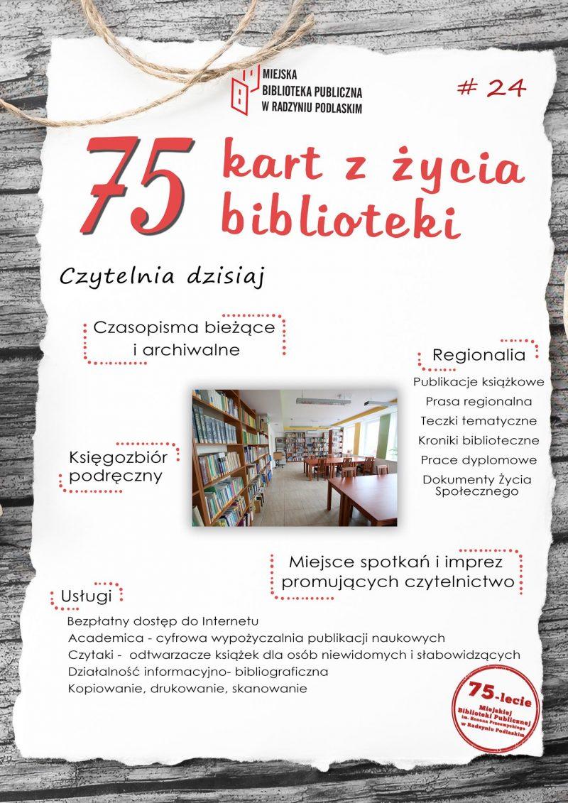 75 kart z okazji 75-lecia Miejskiej Biblioteki Publicznej #24