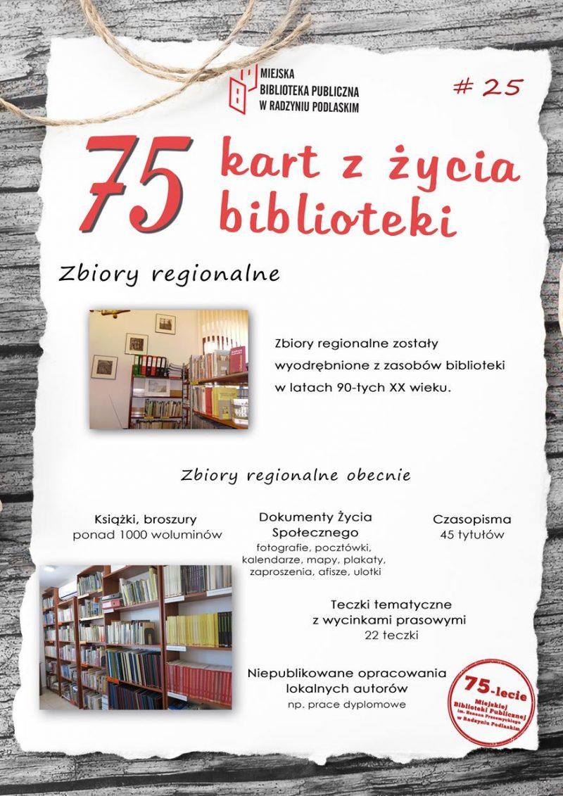 75 kart z okazji 75-lecia Miejskiej Biblioteki Publicznej #25