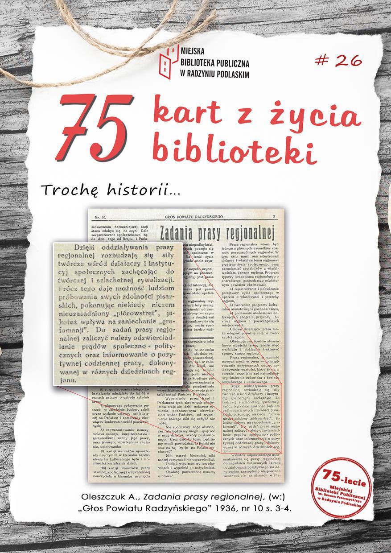 75 kart z okazji 75-lecia Miejskiej Biblioteki Publicznej #26