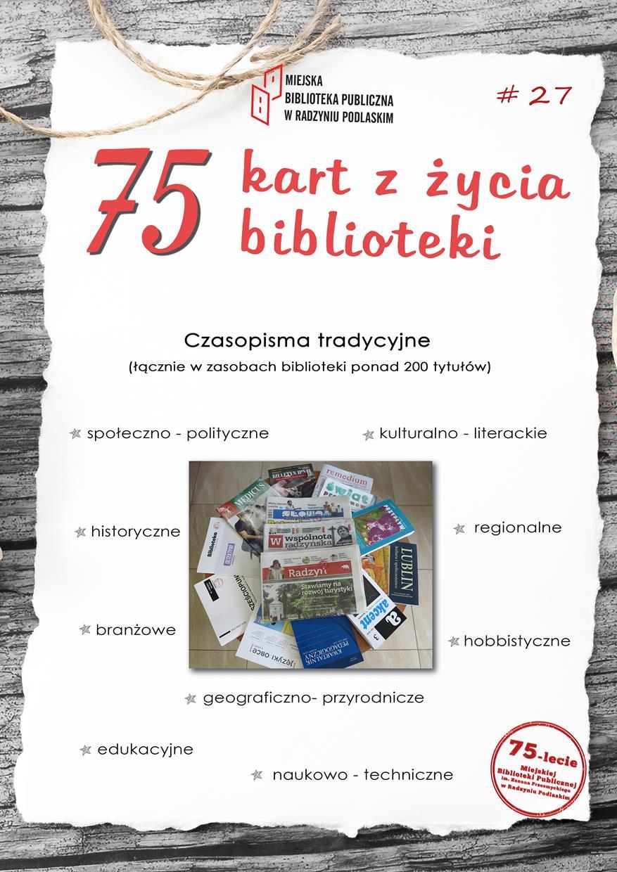 75 kart z okazji 75-lecia Miejskiej Biblioteki Publicznej #27